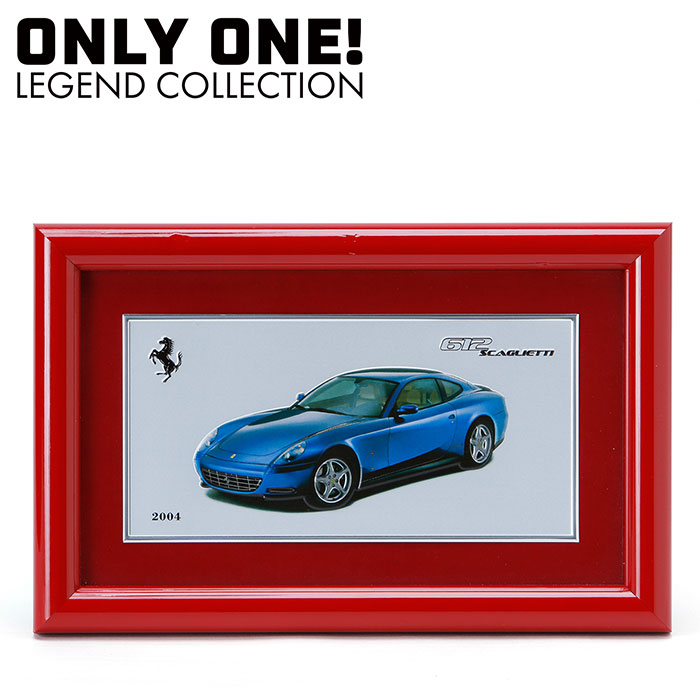 【ONLY ONE LEGEND COLLECTION】フェラーリ 612 Scaglietti 額装プレート