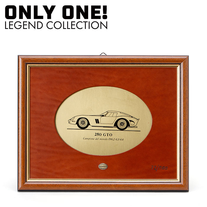 【ONLY ONE LEGEND COLLECTION】フェラーリ 250 GTO 額装プレート スケドーニ