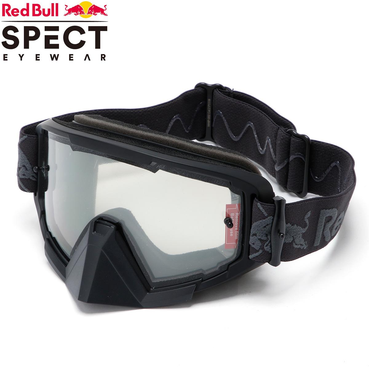 【レッドブル スペクト/Red Bull SPECT】WHIP-002 ゴーグル エナジードリンク スポーティー