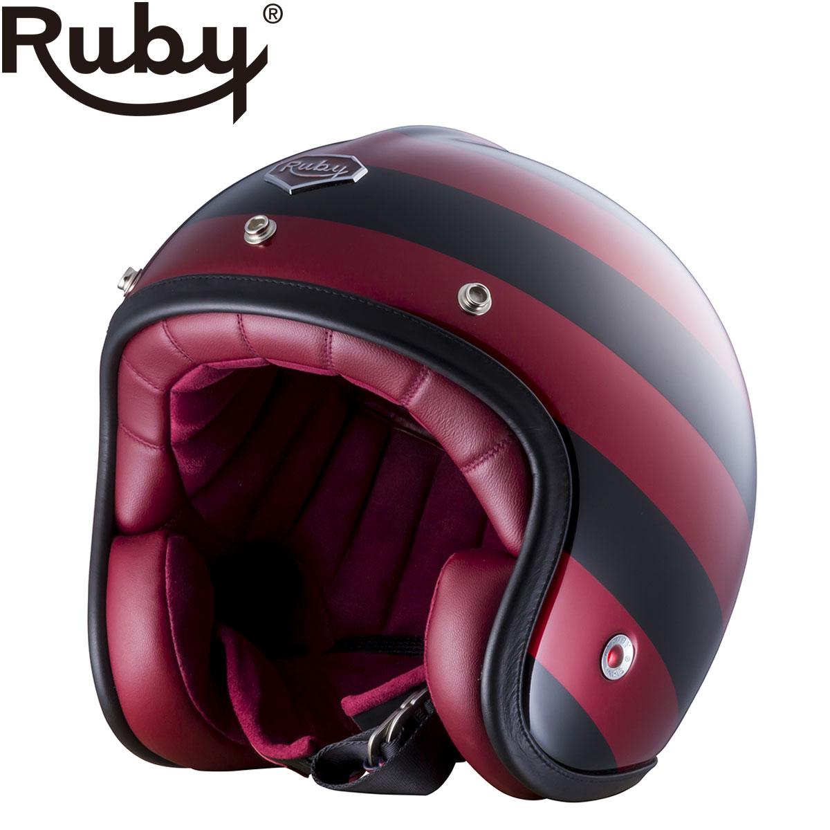 予約/受注生産【ルビー/Ruby】モンマルトル パヴィヨン ヘルメット オープンフェイスタイプ バイク カーボン製 ※納期2ヶ月程度