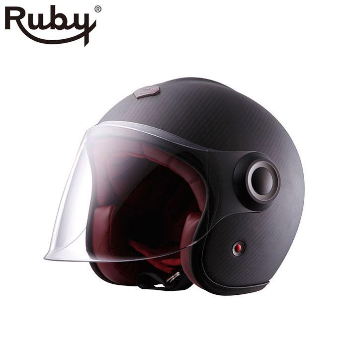 【ルビー/Ruby】ベルベデーレ サン ロック BELVEDERE ST ROC バイク ヘルメット ジェットタイプ カーボン製