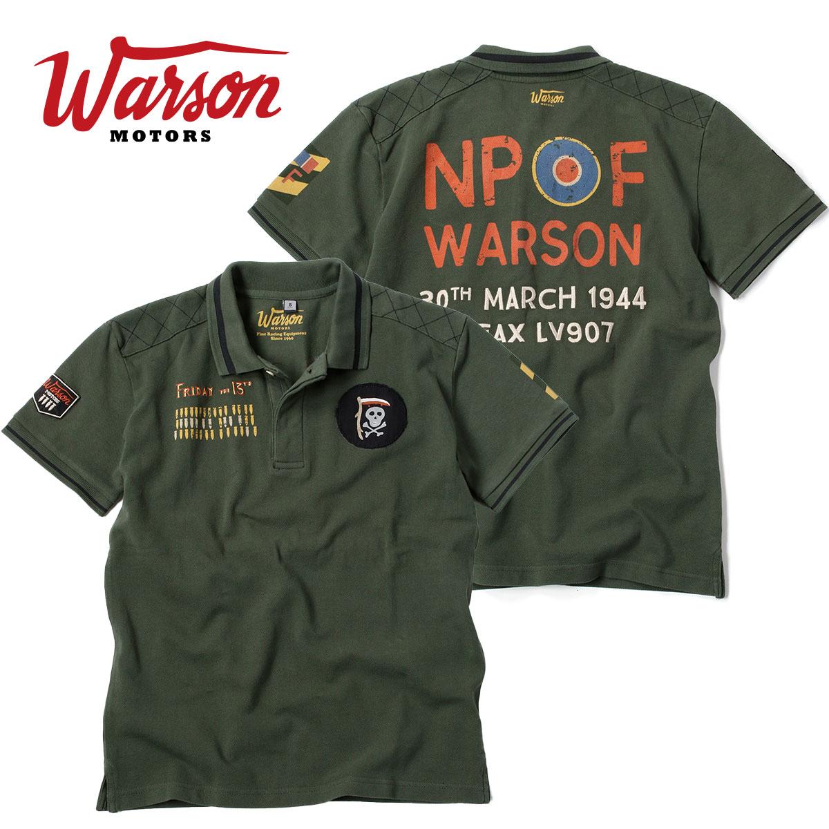 【ワーソンモータース/Warson Motors】フライデー・ザ・13th ポロシャツ メンズ 半袖 ミリタリー 父の日 ギフト プレゼント