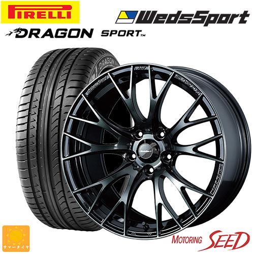 入荷予定 新品タイヤ ホイール ウェッズ 超定番 ウェッズスポーツSA20R ウォースブラッククリアー×ピレリ ドラゴンスポーツ プリウスα WRX S4等に RX-8 レヴォーグ 18インチ-225 マークXジオ 45R18-4本セット