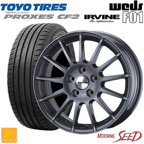 新品タイヤ ホイール ウェッズ IRVINE F01 × TOYO プロクセスCF2 ベンツ GLA X156 5H 215 17×7J 等に 低廉 60R17 ガンメタリック GM タイヤホイール4本セット +48 112 毎日続々入荷