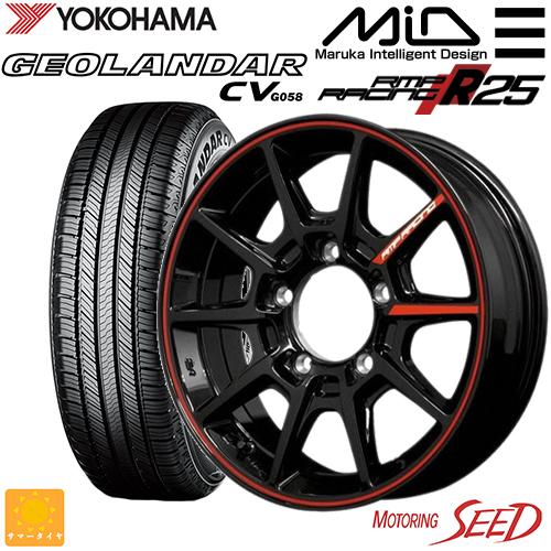新品タイヤ ホイール マルカサービス RMPレーシング R25 × YOKOHAMA ジオランダー お買得 CV 送料無料限定セール中 サマータイヤホイール1本セット 80R16 175 ジムニー等に 16×5.5J +20 5H 139.7
