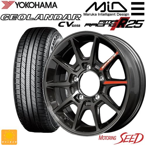 新品タイヤ ホイール マルカサービス RMPレーシング R25 × YOKOHAMA ジオランダー オンラインショップ CV 139.7 80R16 サマータイヤホイール1本セット 16×5.5J 175 5H 商店 +20 ジムニー等に