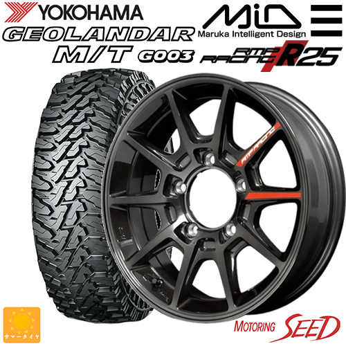 新品タイヤ ホイール マルカサービス RMPレーシング R25 × YOKOHAMA ジオランダー M ジムニー等に 175 80R16 サマータイヤホイール1本セット おすすめ 5H T 16×5.5J 商店 +20 139.7