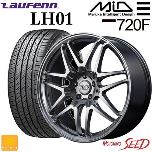 新品タイヤ ホイール マルカサービス RMPー720F × 限定品 注目ブランド ラウフェン LH01 エスティマ等に +48 サマータイヤホイール4本セット 5H 40R19 114.3 19×7.5J 245