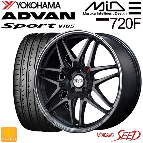 新品タイヤ ホイール マルカサービス RMPー720F × YOKOHAMA アドバン スポーツ バースデー 記念日 ギフト 贈物 大注目 お勧め 通販 アコード 245 114.3 35R19 +48 サマータイヤホイール4本セット ハイブリッド等に 5H 19×7.5J