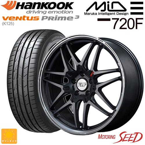 新品タイヤ ホイール タイムセール マルカサービス RMPー720F × HANKOOK K125 A4 245 112 18×8J A6等に 税込 +45 40R18 サマータイヤホイール4本セット 5H