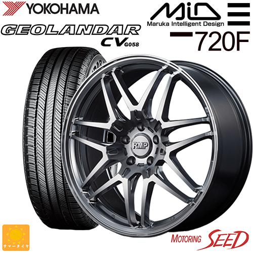 新品タイヤ ホイール マルカサービス RMPー720F × YOKOHAMA ジオランダー CV エクストレイル 114.3 サマータイヤホイール4本セット 55R18 新登場 新作通販 18×8J +42 5H デリカD:5等に 225