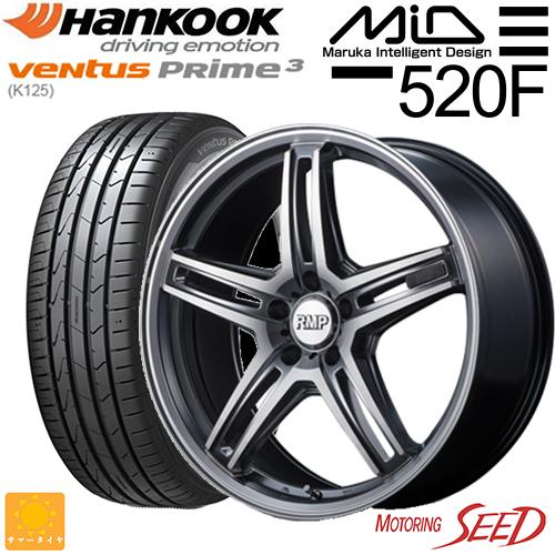 新品タイヤ 公式ストア ホイール マルカサービス RMPー520F 購入 × HANKOOK K125 A4 112 +45 18×8J 5H サマータイヤホイール4本セット A6等に 245 40R18