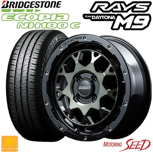 新品タイヤ ホイール レイズ チーム デイトナ M9 × ブリヂストン エコピア NH100C ハスラー等に TEAM 評判 信用 サマータイヤホイール4本セット 60R15 RAYS DAYTONA +45 165 100 15×5J 4H