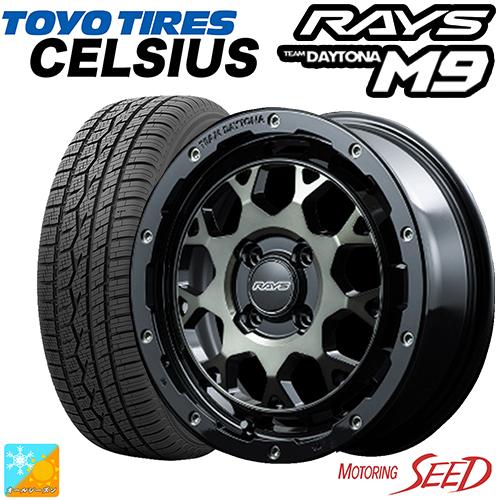 新品タイヤ ホイール レイズ チーム デイトナ M9 期間限定の激安セール × TOYO CELSIUS タフト ソリオ等に オールシーズンタイヤホイール4本セット TEAM RAYS 4H 65R15 100 +45 特価 165 15×5J DAYTONA
