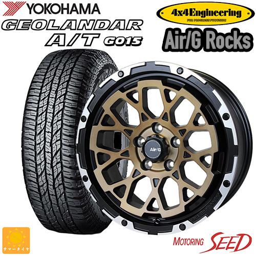 【1着でも送料無料】 【アルファード、ヴェルファイア等に】4×4エンジニアリング × Air Air/G/G A/T Rocks 16×7J 5H 114.3 +35 × YOKOHAMA ジオランダー A/T 215/65R16 サマータイヤホイール4本セット, スワシ:afacb84b --- yuk.dog