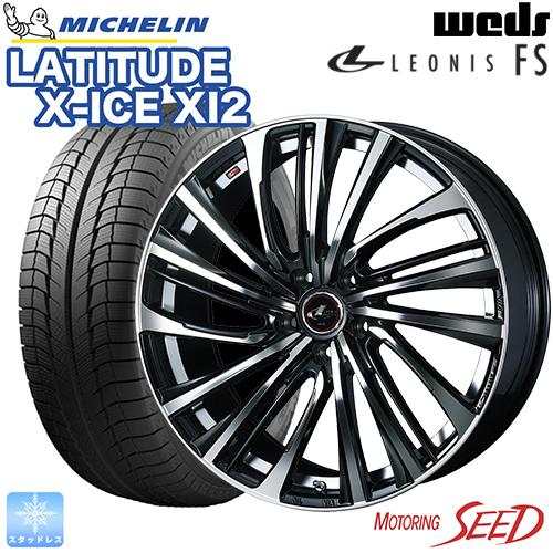 新品タイヤ ホイール ウェッズ 100%品質保証 レオニス 新着 FS × ミシュラン ラティチュード XーICE XI2 RAV4 エスクード等に スタッドレスタイヤホイール4本セット LATITUDE MICHELIN 5H LEONIS +40 114.3 70R16 16×6.5J 225 weds