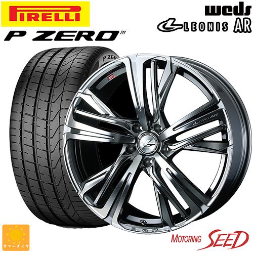 新品タイヤ ホイール ウェッズ レオニス AR × ピレリ ピーゼロ カムリ マークX等に weds サマータイヤホイール4本セット PZERO LEONIS 購買 5H 35R20 20×8.5J PIRELLI 114.3 大幅にプライスダウン +45 235