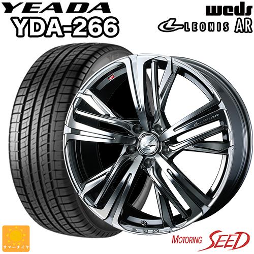 海外輸入 新品タイヤ ホイール ウェッズ レオニス AR × イエダ YDAー266 エレメント等に weds 225 60R17 LEONIS 17×7J +47 5H 114.3 YEADA サマータイヤホイール4本セット 高級品