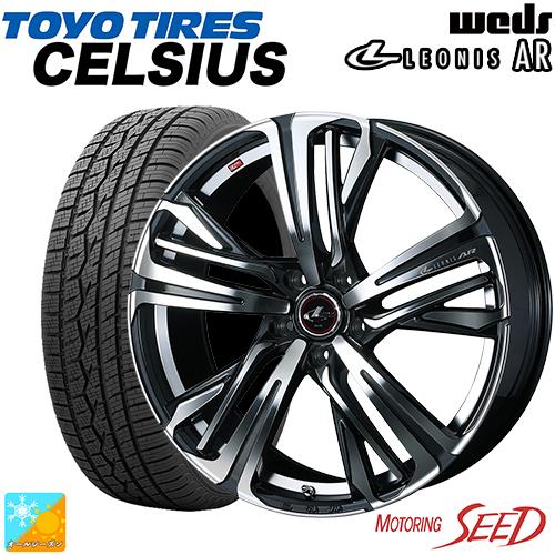 新品タイヤ ホイール ウェッズ レオニス AR × トーヨー メーカー公式 セルシアス フリード等に weds +50 LEONIS 185 CELSIUS 114.3 5H 65R15 おすすめ オールシーズンタイヤホイール4本セット TOYO 15×6J