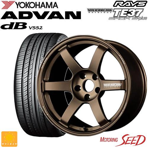 デポー 新品タイヤ ホイール レイズ ボルクレーシング TE37 サーガ S-plus × ヨコハマ アドバン dB V552 エルグランド ショッピング フーガ等に 45R18 245 RAYS VOLK 5H SAGA RACING 114.3 ADVAN +45 YOKOHAMA サマータイヤホイール4本セット 18×8J