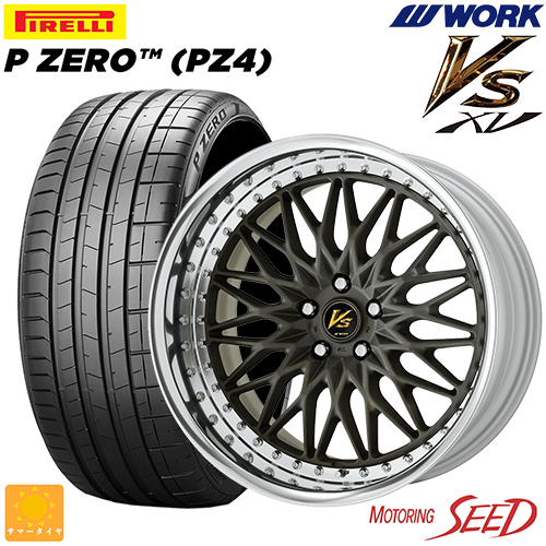 新品タイヤ 新作続 ホイール ワーク ブイエス エックスブイ × ピレリ ピーゼロ PZ4 レクサスES300h等に WORK VS +40 20×8.5J 物品 S.C. 35R20 235 サマータイヤホイール4本セット 5H PーZERO XV N1 PIRELLI 114.3