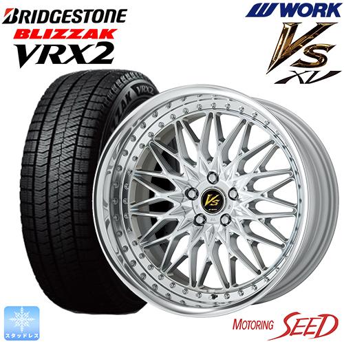 新品タイヤ ホイール ワーク ブイエス エックスブイ × ブリヂストン ブリザック VRX2 フォレスター 2.0XT [正規販売店] 等に XV 5H VS 245 WORK +46 100 BLIZZAK 20×8J BRIDGESTONE スタッドレスタイヤホイール4本セット 売り込み 40R20