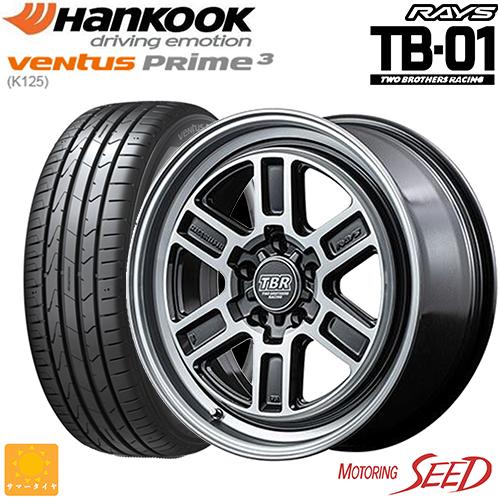 新品タイヤ オープニング 大放出セール ホイール レイズ TBR TB-01 5Hole Model × ハンコック K125 86 人気ブランド BRZ レクサスCT等に サマータイヤホイール4本セット 5H RAYS 100 Ventus 18×7.5J HANKOOK +48 215 40R18 Prime3