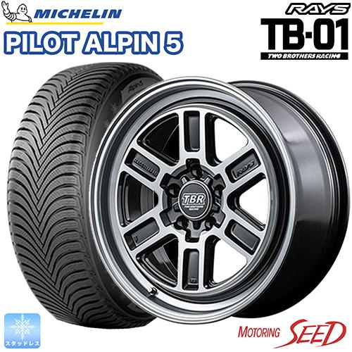 新品タイヤ ホイール レイズ TBR TB-01 5Hole Model × ミシュラン パイロット 美品 アルペン 5 CRーV等に 5H PILOT MICHELIN 19×8J 114.3 RAYS スタッドレスタイヤホイール4本セット +45 買い物 ALPIN 45R19 245 AO