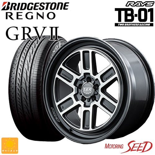 新品タイヤ ホイール レイズ TBR TB-01 5Hole Model × ブリヂストン レグノ GRV2 アルファード 5H RAYS ヴェルファイア等に 235 114.3 18×7.5J 卓越 サマータイヤホイール4本セット REGNO NEW ARRIVAL +42 50R18 BRIDGESTONE