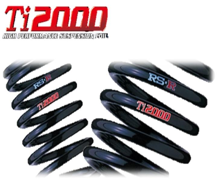 RS-R Ti2000 ダウンサスペンション■トヨタ ハリアー(ZSU65W)25/12~ プレミアム■TOYOTA