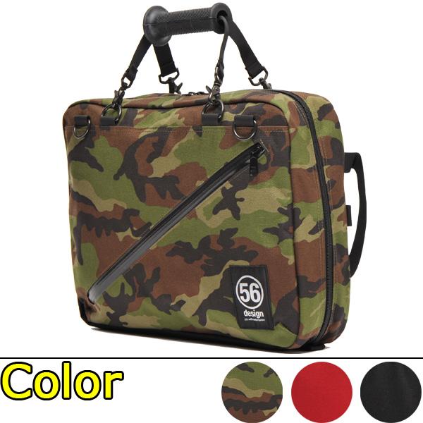 【送料無料】56design Grip Bag(グリップバッグ)|2wayバッグ ビジネスバッグ ビジネスバック ビジネス バイクグリップ ブラック カモフラ カモフラージュ 迷彩 赤 リュック リュックサック バックパック ツーリング バッグ バック かばん 鞄 カバン おしゃれ 黒 56デザイン
