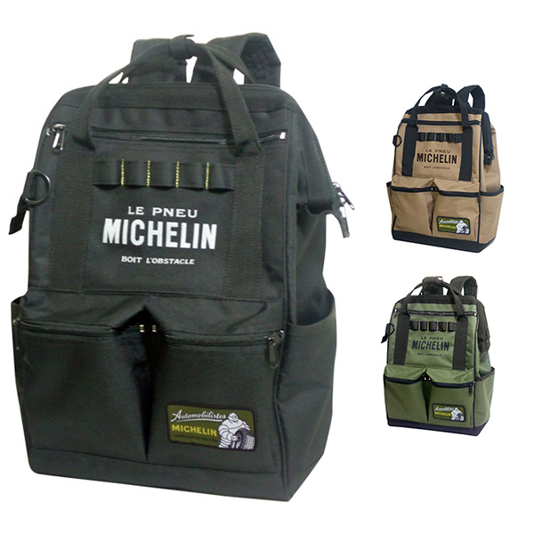 【送料無料/あす楽対応】ミシュラン(MICHELIN)4ウェイバッグ(4waybag)|おしゃれ リュック リュックサック バックパック ショルダー ショルダーバッグ ショルダーバック バッグ バック メンズ レディース ツーリングバッグ 4way ツーリング 女性 男性 ツーリングバック