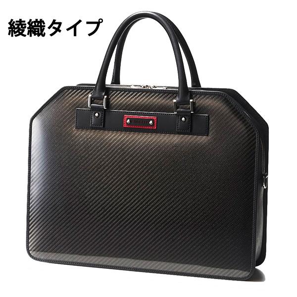 【送料無料】エジフェ (EDGEFFE) ブリーフケース CA(OR)/CH(OR)|おしゃれ ビジネス ビジネスバッグ ビジネスバック 通勤バッグ ブリーフバッグ ブリーフバック バック バッグ カバン かばん 鞄 ビジネスカバン メンズ ビジネス鞄