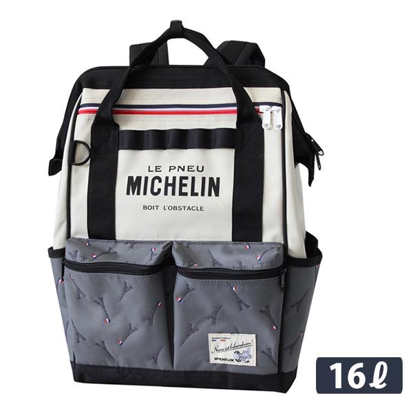 【送料無料/あす楽対応】ミシュラン 4ウェイバッグ SP2 / Michelin 4waybag SP2