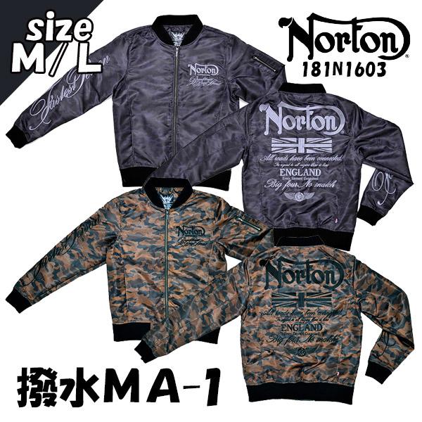 【送料無料/あす楽対応】ノートン 撥水 カモ柄 薄手 MA-1 (Norton 181N1603)