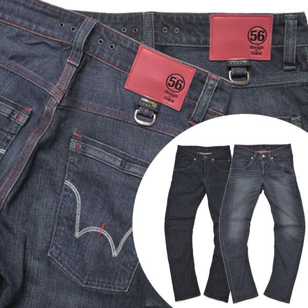 【送料無料/あす楽対応】56design×EDWIN 056 Rider Jeans CORDURA 2018 (056ライダージーンズコーデュラ2018年モデル)