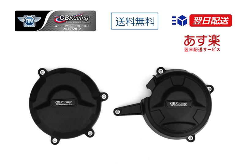 GBRacing FIM公認 エンジンカバー(2次カバー) DUCATI 1199 パニガーレ(12-14)