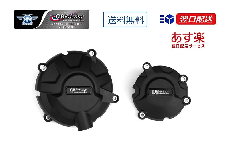 GBRacing FIM公認 エンジンカバー(2次カバー) MV AGUSTA BRUTALE 675/800(12-16)