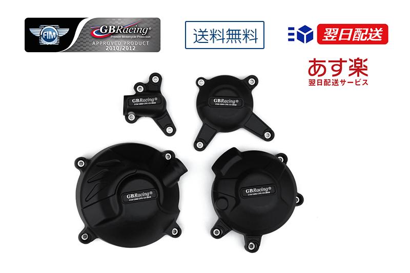 GBRacing FIM公認 エンジンカバー(2次カバー) YAMAHA MT-09 (14-16)