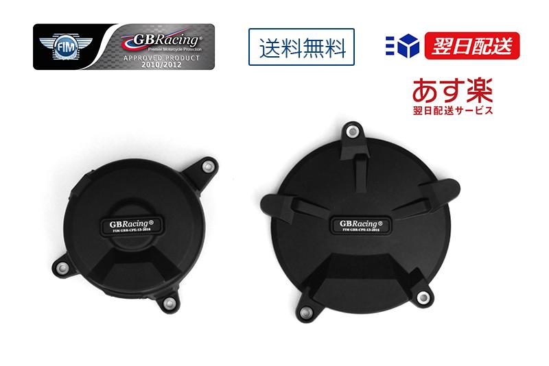 GBRacing FIM公認 エンジンカバー(2次カバー) KTM 1290 SUPER DUKE R (14-18)