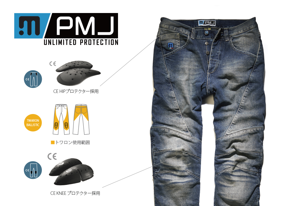 【送料無料】イタリア製 バイク用デニム PROmo jeans(プロモジーンズ)DALLAS 12.5oz