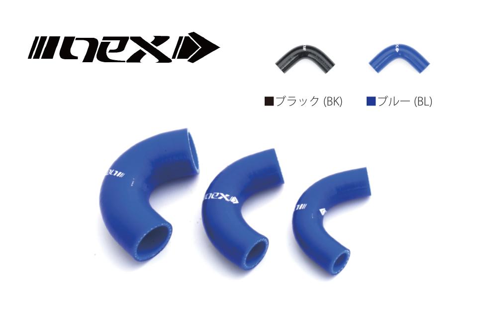 NEX Performance冷却効果向上 超激得SALE Performance 登場大人気アイテム シリコンラジエターホース 135度 汎用ホース 内径6.5mm~11.0mm