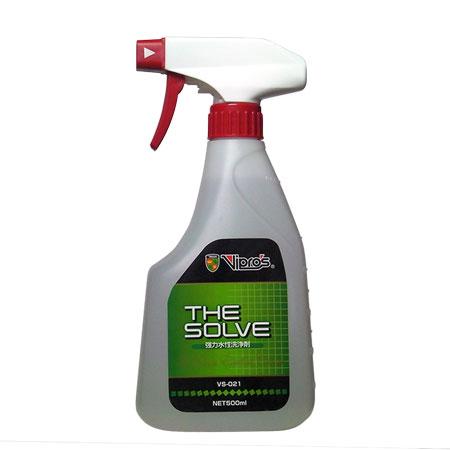 油汚れを落とす 強力洗浄剤です ヴィプロス 洗浄剤 THE SOLVE 限定価格セール ザ ソルブ 驚きの値段で ギア洗浄 機械洗浄など VS-021 1本 500ml