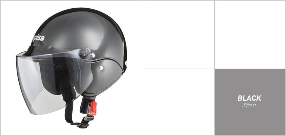 新作続 在庫限り特価です※返品 交換不可 アウトレット AP-603 セミジェットヘルメット リード工業 ついに再販開始 125cc以下 ヘルメット ミニバイクスクーター用 カラー ブラック