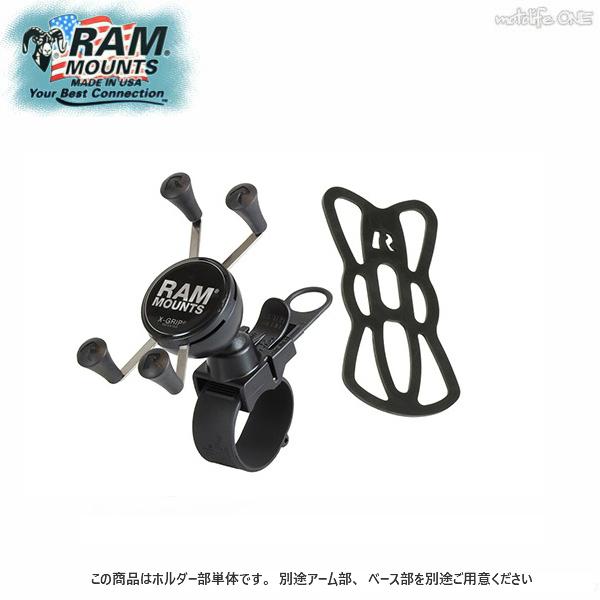 自転車専用 買収 ホルダー部 RAP-SB-187-UN7U 送料無料RAM MOUNTS ラムマウント Xグリップ自転車用セット スマートフォン用 テザー付 安売り