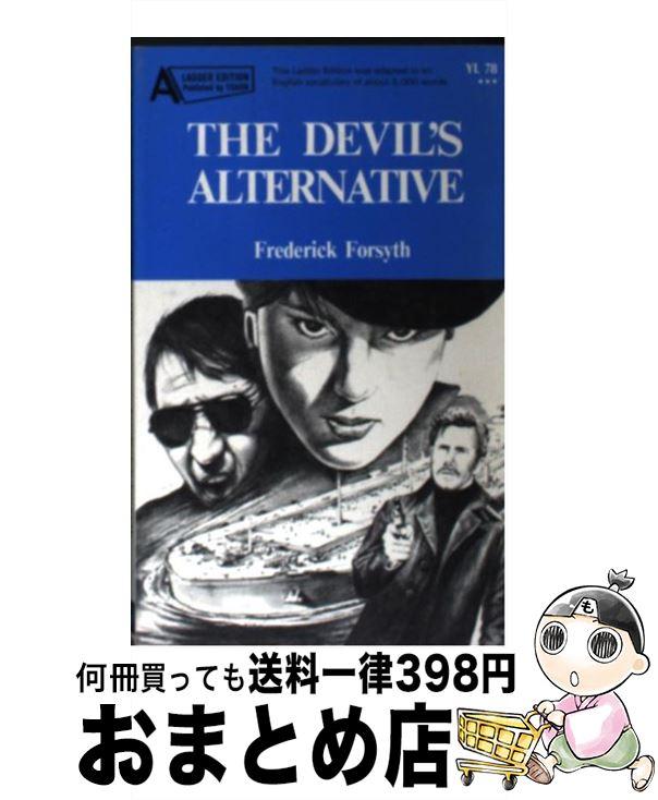 【中古】/ THE DEVIL'S【中古】 THE ALTERNATIVE/ フレデリック・フォーサイス/ IBCパブリッシング [新書]【宅配便出荷】, ゴルフマルシェ:1167d324 --- data.gd.no