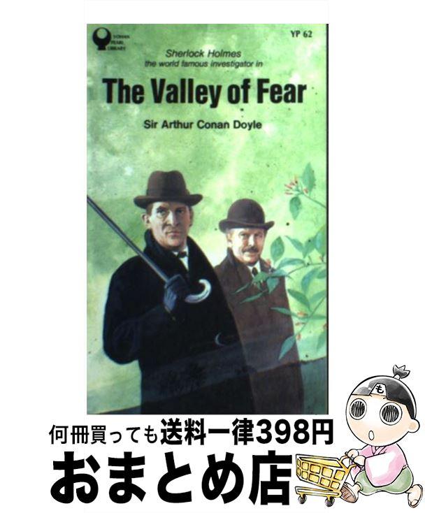 【中古】 THE VALLEY OF FEAR / ARTHUR CONAN DOYLE, アーサー・コナン・ドイル / IBCパブリッシング [新書]【宅配便出荷】