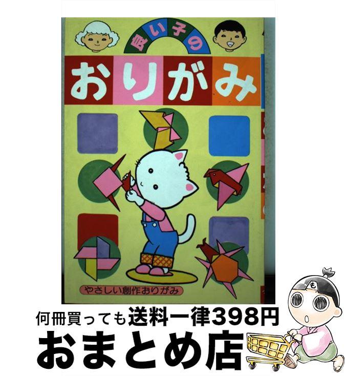 【中古】 Doki dokiバナナ·ミルク / ミナコ 本田 / ひばり書房 [単行本]【宅配便出荷】