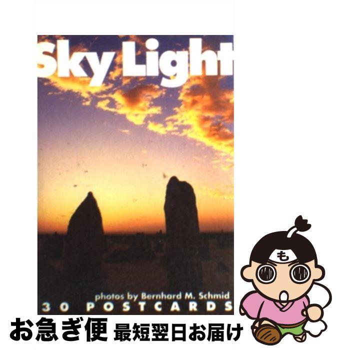 【中古】 Sky light空の彩色 / Bernhard M. Schmid / ピエブックス [文庫]【ネコポス発送】