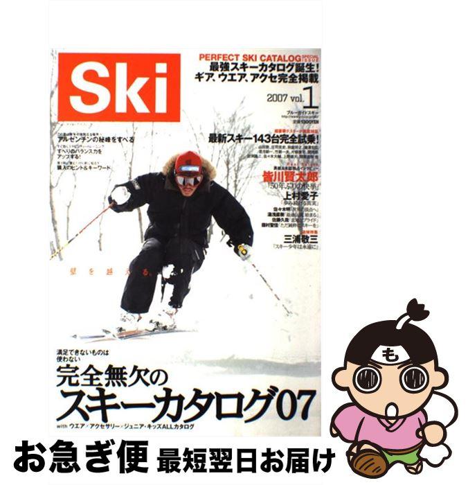 【中古】 Ski 2007 vol.1 / 実業之日本社編集部 / 実業之日本社 [大型本]【ネコポス発送】